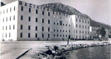 κτιριοΒ.Τ.Σ.Λέρου-1949